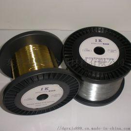 0.1/0.2/0.3mm黄铜丝 轴装黄铜丝 现货