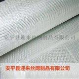 尿胶网格布 外墙保温网格布 乳液网格布厂家