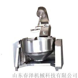 供应炒花生酱专用全自动不锈钢行星搅拌夹层锅