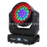 LED調焦染色搖頭燈專業舞臺燈光