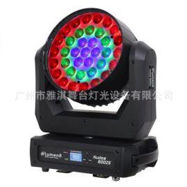 LED调焦染色摇头灯专业舞台灯光