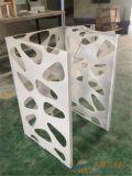 小區改造鏤空衝孔戶外鋁合金空調罩