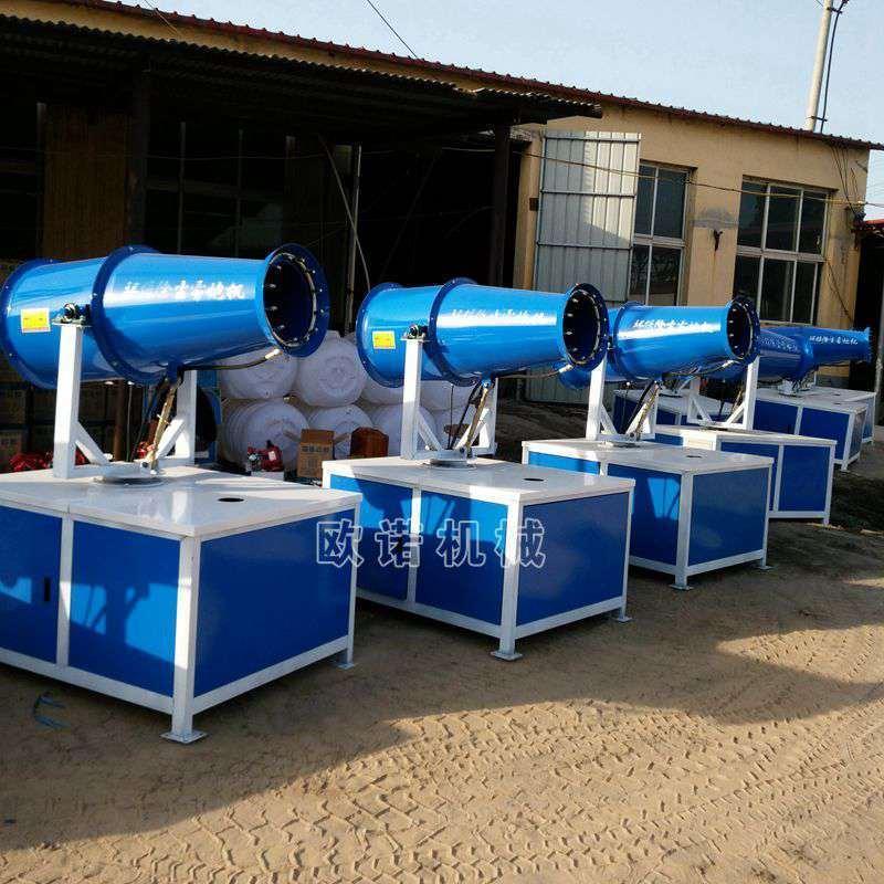 空气净化喷雾机 全自动抑尘雾炮机 电动远程喷雾机