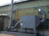 高效率經濟實用型活性炭吸附塔,活性炭吸附塔