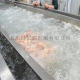 水浴提升解凍機 大蝦產品解凍機 智慧低溫高溼解凍機