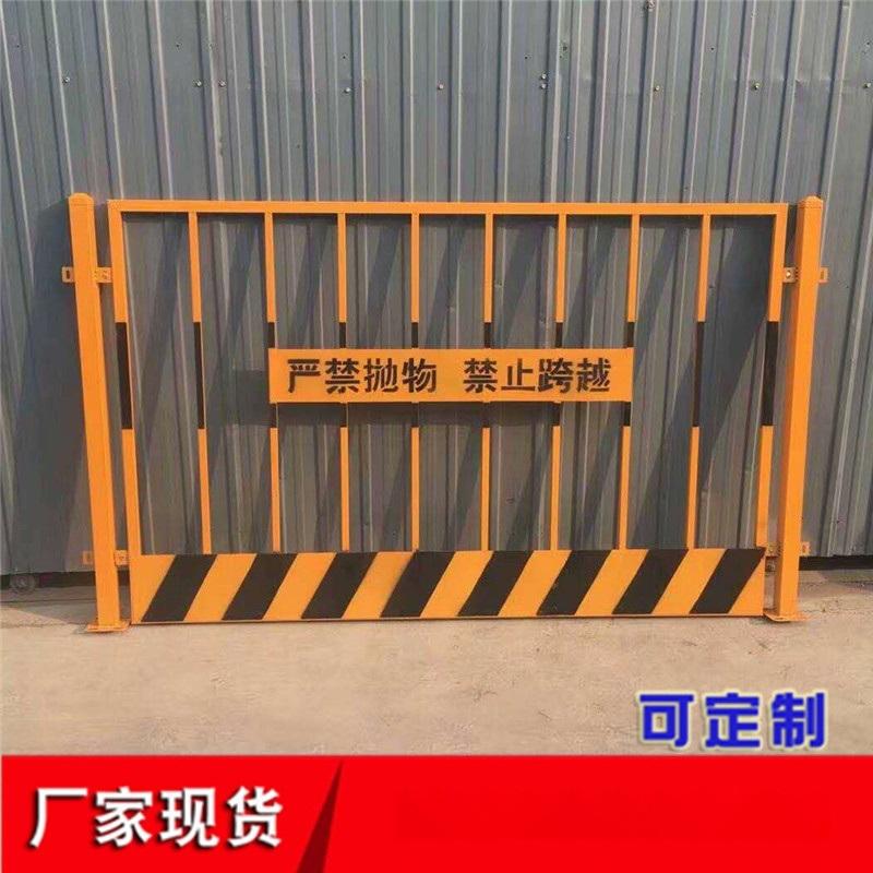 工地定型化防护栏杆 基坑临边防护栏网 门窗洞口护栏