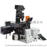 Ti-LAPP 模块化照明系统