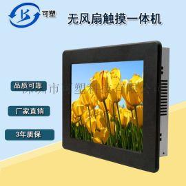 嵌入式工业平板电脑10.4寸工控一体机无风扇