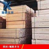 太倉鐵杉木方板材建築木方口料