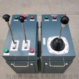 供應高品質起重機聯動臺  手柄操作控制檯