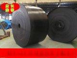 橡胶输送带耐高温输送带生产厂家
