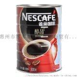 雀巢醇品咖啡粉速溶咖啡粉500g