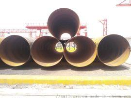 新疆螺旋钢管,饮用水管,石油管道,建筑用管