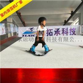 滑雪機廠家 江蘇滑雪訓練機廠家