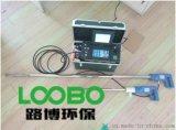 LB-70C型自動煙塵煙氣測試儀