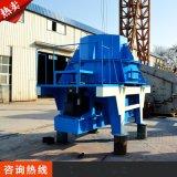 河卵石制砂机厂家哪个靠谱 郑州制砂机品质生产商