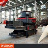 山石制沙机械优惠出售 实力制砂机厂家品质保证