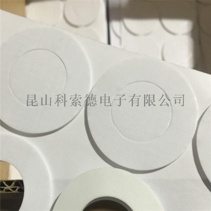 上海PE泡棉,自粘PE泡棉墊,密封泡棉墊