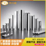 佛山不锈钢管市场优质304不锈钢薄壁装饰制品管