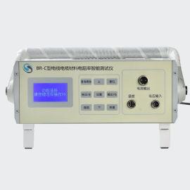 供应热销款BR-C型电线电缆导体电阻材料电阻率智能测试仪