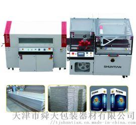 全自动中速热收缩包装机 天津舜天热收缩包装机