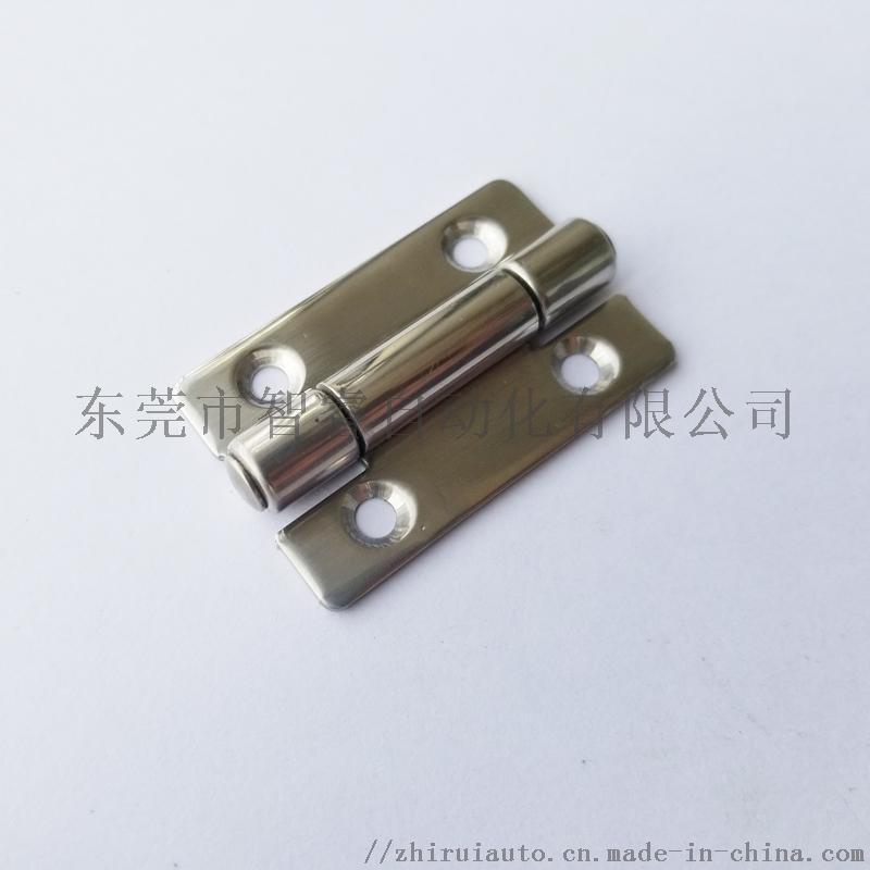 304不鏽鋼合頁HFL01-50 工業配電櫃配件