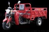 福田水冷200三轮摩托车
