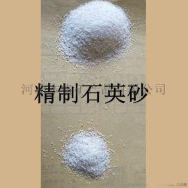 纯白石英砂 硅含量高 玻璃用雪白石英沙