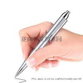 录音笔pcba抄板录音笔方案录音笔来样定制