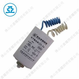 上海亞明CD-2a金滷燈專用觸發器