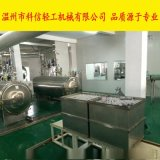 (實力廠家)粗糧飲料加工設備 中型穀物飲料生產機器
