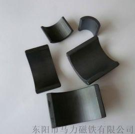 铁氧体永磁磁铁 高温磁铁 扇形磁瓦