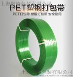 PET塑钢带1608绿色手工机用带 砖厂石材打包带