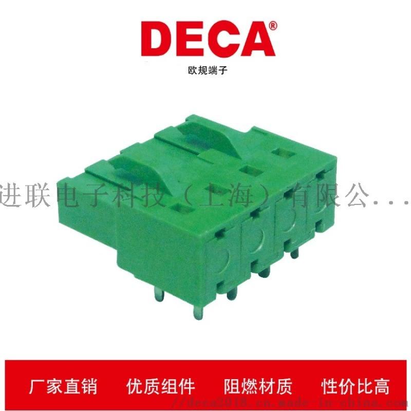 DECA PCB接线端子连接器MF203-508