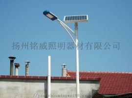 贵州铜仁毕节咸阳贵阳6米太阳能路灯LED路灯厂家