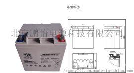 双登蓄电池6-GFM-24 规格及参数