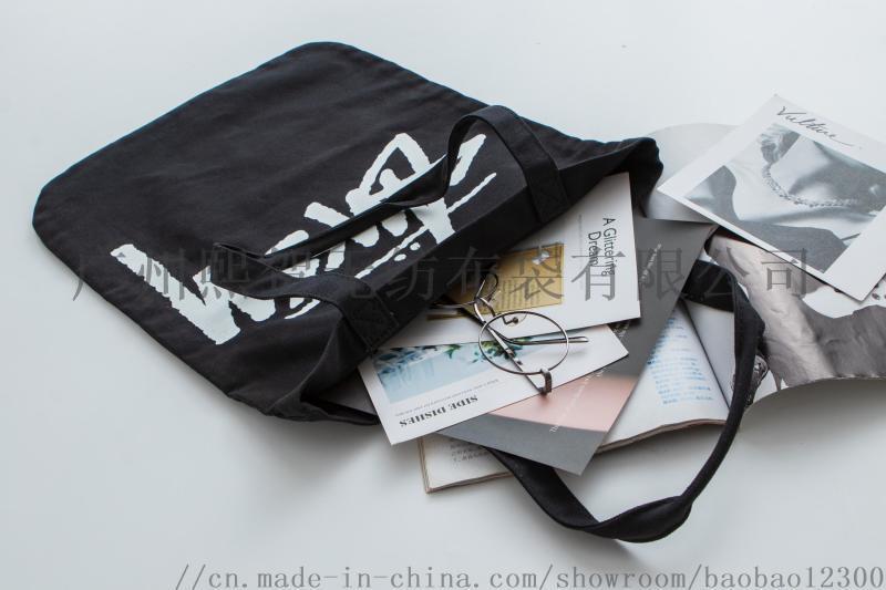 韩版帆布手提包 单肩包 可定制