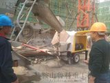 想知道小型细石混凝土泵好不好用,看这里
