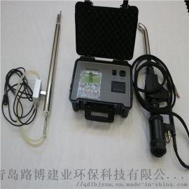 治理餐饮油烟污染LB-7022便携式快速油烟监测仪