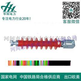 横担复合绝缘子FS(W)-10/2.5