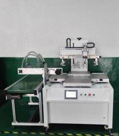优远全自动丝网印刷机标牌转盘丝印机带滚筒除尘