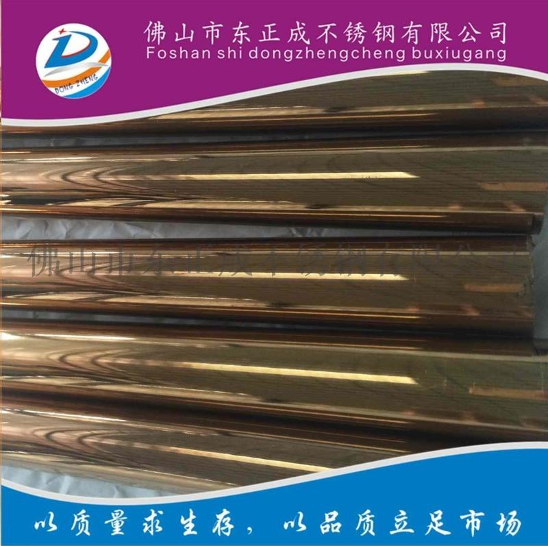 佛山钛金不锈钢圆管,玫瑰金不锈钢焊管