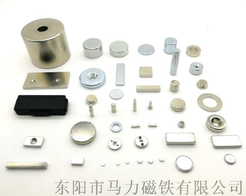钕铁硼强力磁铁定做 圆柱磁铁 条形磁铁 方形磁铁