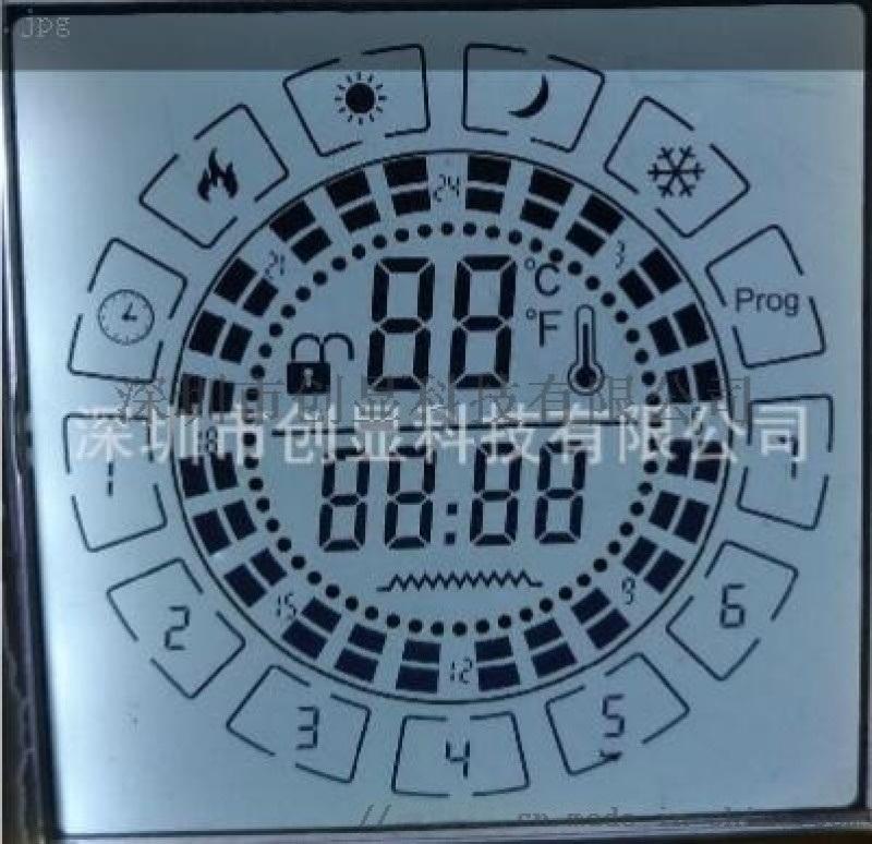 LCD液晶显示屏 液晶显示屏