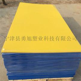 供应耐磨塑料实心板pe板材加工 聚乙烯板