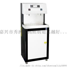 上海閔行金山浦東車站步進式開水器商務節能飲水機工廠溫熱飲水臺價格