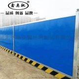 pvc塑料围挡,pvc工地施工挡板,PVC围墙