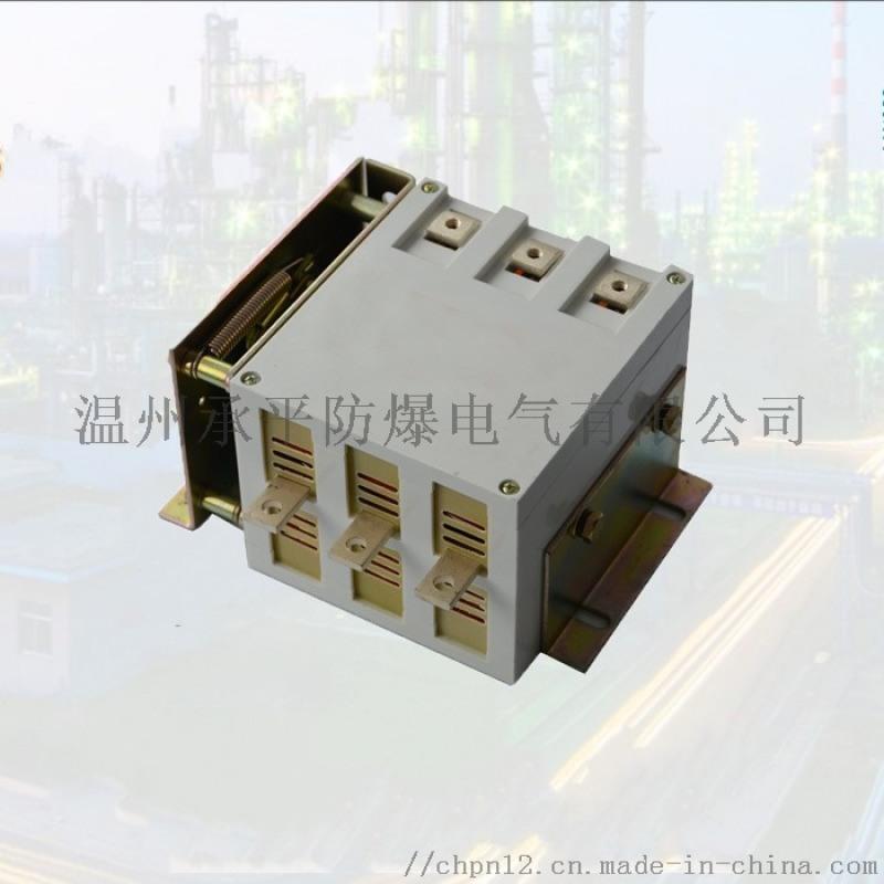 GHK-200A矿用防爆高低压换向开关