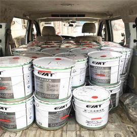 工业聚氨酯机械油漆 设备金属防腐涂漆 机床环保水性漆 二亩田