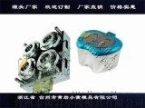 塑料模具挂式调料盒模具源头工厂
